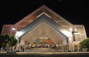 Het Thailand Cultural Center is een multifunctioneel cultureel centrum.