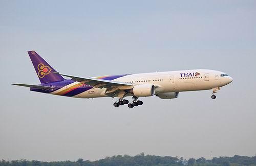 goedkope vluchten thailand