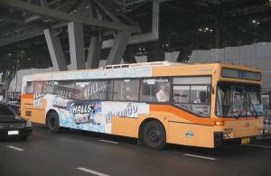 De goedkoopste manier om een transfer te maken is per stadsbus.