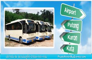 De Phuket Airport Bus Express biedt een vervoerdienst aan tussen Phuket International Airport en de populaire toeristische stranden van Phuket.