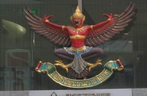 De EVD geeft uitgebreide informatie over de wetgeving en regelgeving van Thailand.