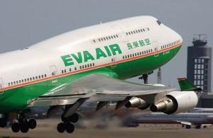 Eva Airlines vliegt 4x per week van Amsterdam naar Bangkok.