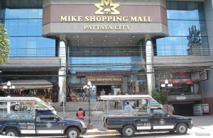 Mike Shopping Mall ligt in hart van Pattaya aan de Beach Road.