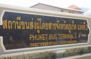 Het inter-provincaal bus vervoer vindt op Phuket plaats vanaf Phuket Bus Terminal 2.