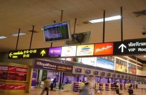 Don Muang Airport wordt voornamelijk gebruikt voor binnenlandse vluchten.
