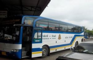 Vanuit het centrale busstation in Ubon Ratchathani vertrekt de bus naar Pakse.