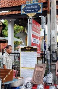 De Saturday Night Market in Chiang Mai wordt gehouden aan de Wua Lai Road.