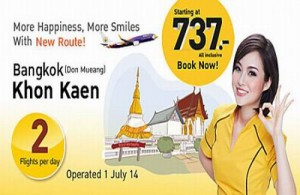 Vliegtickets van Bangkok naar Khon Kaen met Nok Air beginnen vanaf THB 737 (ca. € 17).
