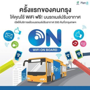 Geleidelijke installatie van gratis WiFi op openbaar vervoer bussen in Bangkok.