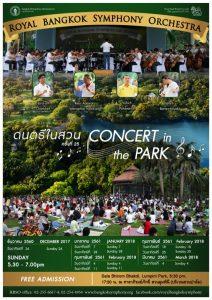 Concert in the Park is een bijzondere belevenis.